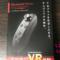 VR動画に使えるオススメのリモコン