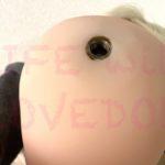 ラブドールの頭の穴